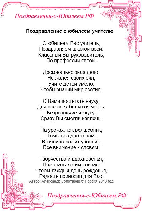 Православная поделка с детьми 73