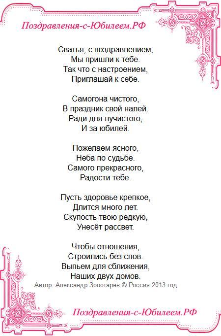 50 лет женщине поздравления на украинском языке 47