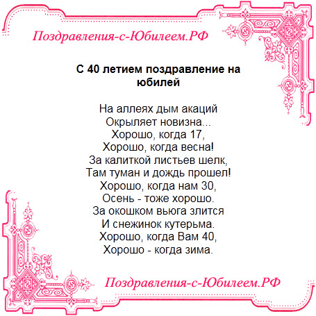 Описание вязания кардигана на спицах 89