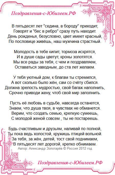 50 лет женщине поздравления на украинском языке 83