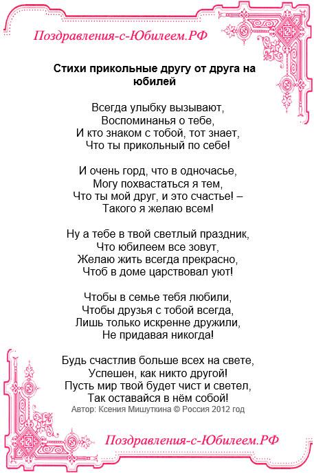 Какие подарки можно привезти из украины 49