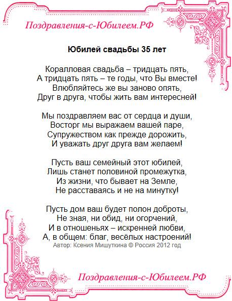 Поздравления с 25 летием ксении