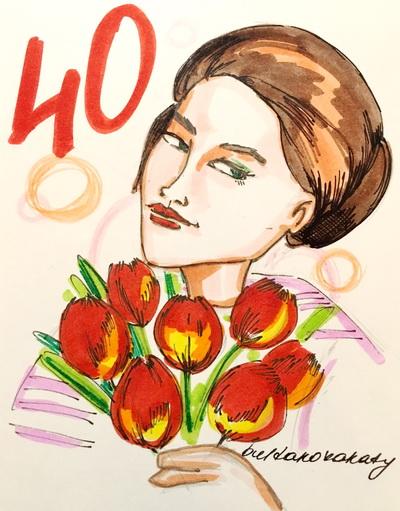 Днем, открытки женщине с 40 летием прикольные