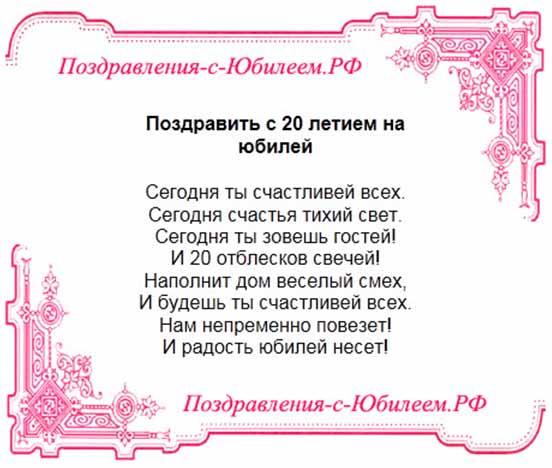 Поздравление с днем рождения мужчине 40 лет в стихах красивое