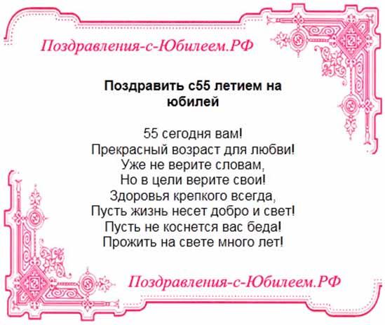 Поздравления к юбилею психоневрологического диспансера сиреневых стен