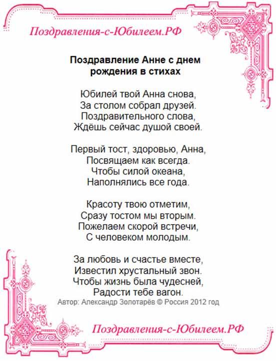 Как красиво оформить стих на открытке бирюзовых тонах