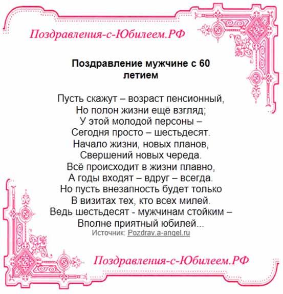 Прикольные картинки автомобилей в хорошем качестве русскому языку