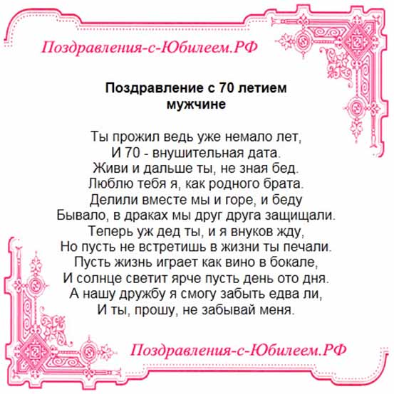День встречи, поздравления с днем рождения женщине красивые на казахском языке