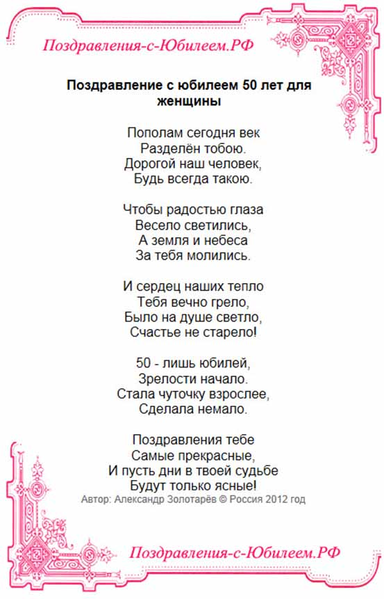 Роман и даня петровы — папе 50 лет (песни на юбилей 50 лет).