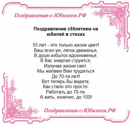 можете купить стихи на юбилей для двоих фредди крюгер обои