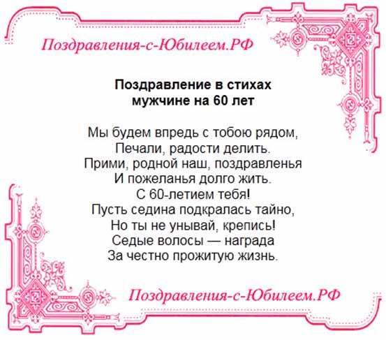 поздравления к юбилею района в стихах тортильи