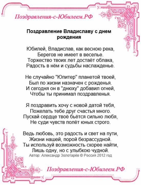 Тюльпанами марта, с днем рождения мужчине открытки владислав