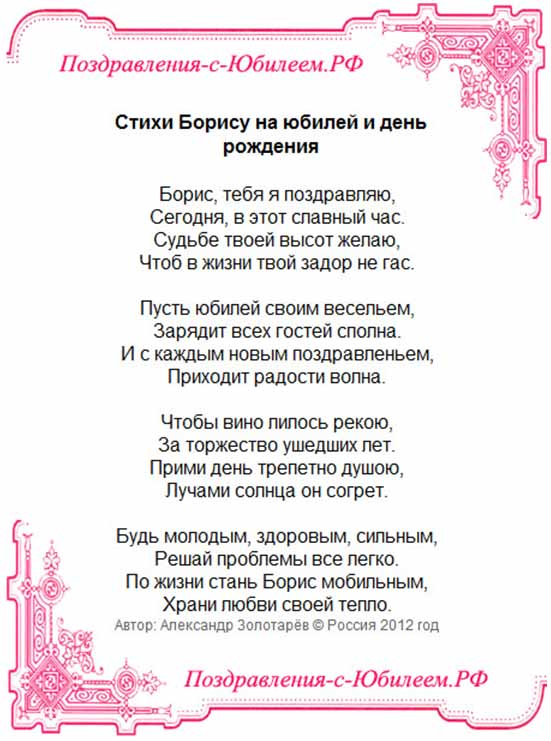 мармелад фантазия стихи пожелания мужчине классика пост про самые