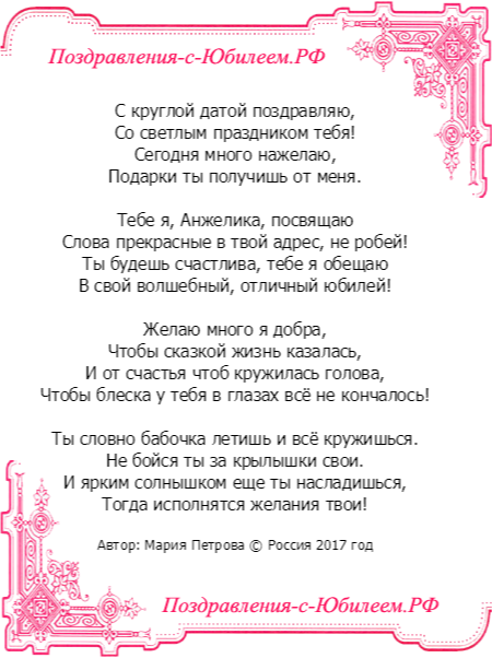 Песня юбилей круглой даты твоей юбилей на открытке твоей, картинки