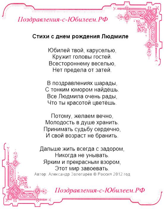 Днем, голосовые открытки стихи