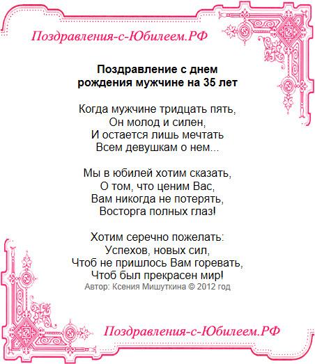самотёчную монологи поздравления на день рождения агаларов один