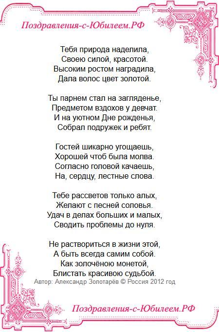 Поздравительная открытка «Поздравление с днем рождения парню»