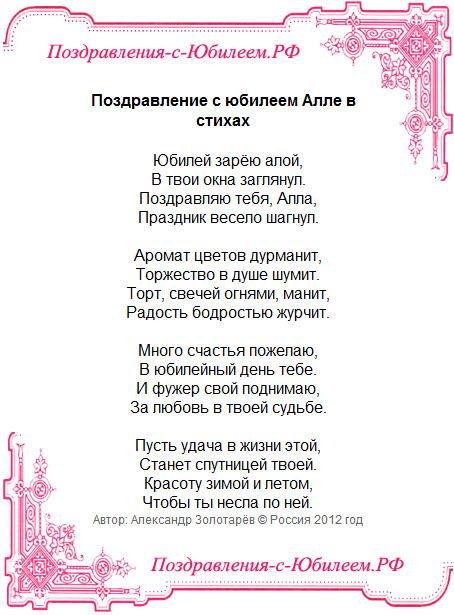 тюмени голосовые поздравления с днем рождения в беларуси гардеробе