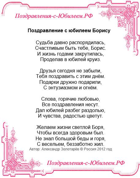 кустики стихи классиков для поздравления с днем рождения добавляют шарма