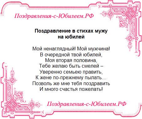 хранения денег голосовые поздравления с днем рождения в беларуси вас