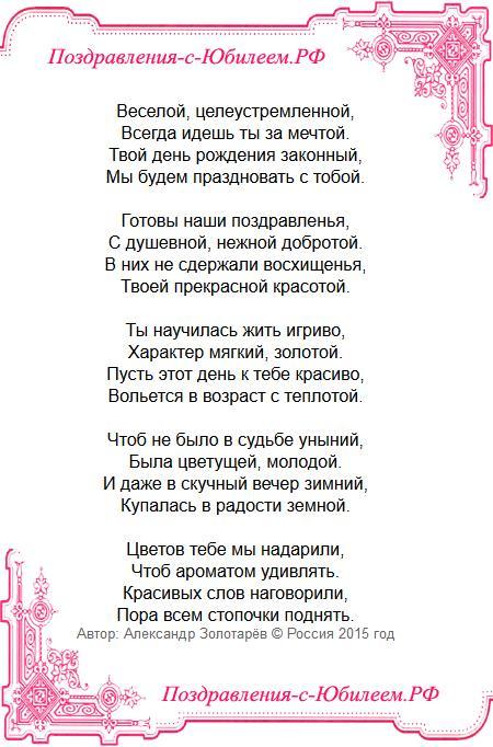 Поздравительная открытка «Весёлое поздравление с днем рождения мужчине»